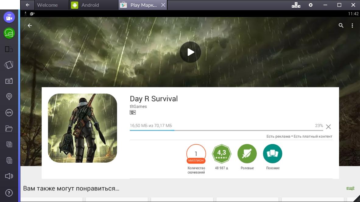 day-r-survival-skachivanie
