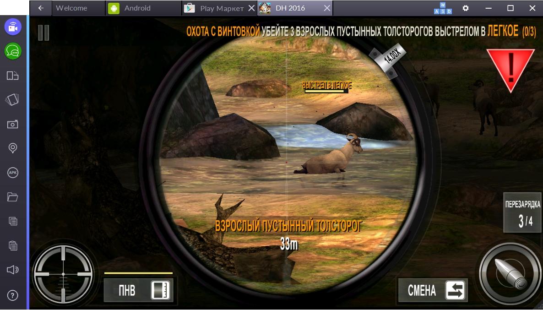 deer-hunter-2016-popadanie