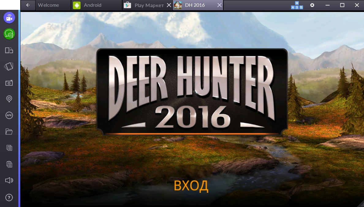 deer-hunter-2016-vhod