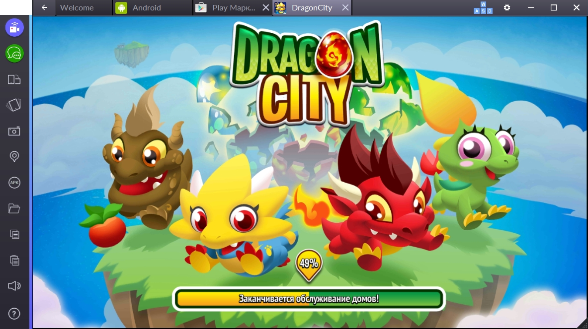 dragon-city-obnovlenie