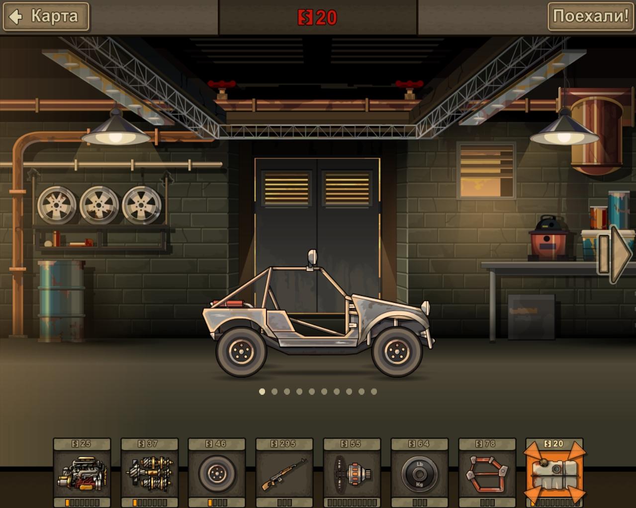 earn-to-die-2-garazh