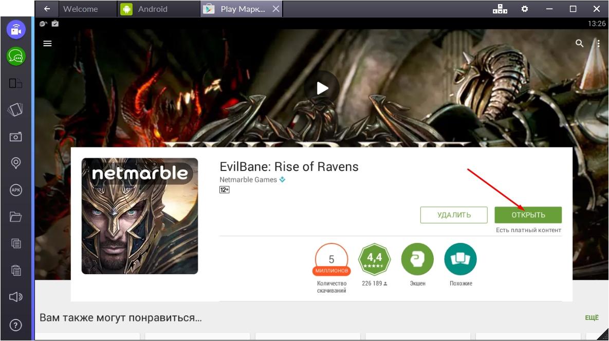 evilbane-rise-of-ravens-otkryt-igru