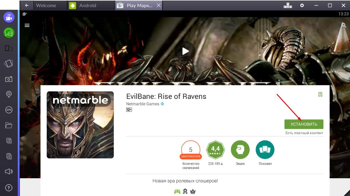 evilbane-rise-of-ravens-ustanovit-igru