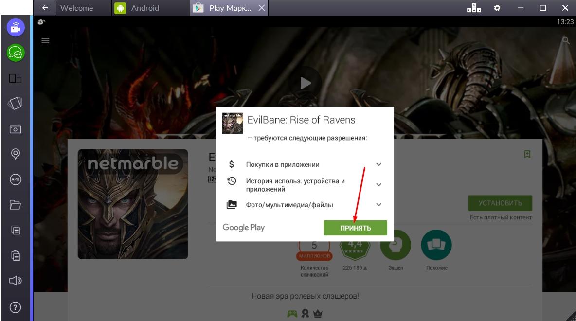 evilbane-rise-of-ravens-zapros-dostupa