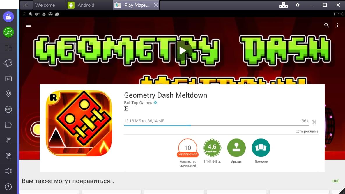 geometry-dash-meltdown-skachivanie-igry