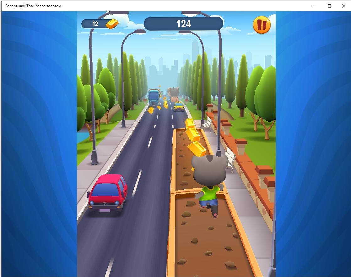 govoryashhij-tom-beg-za-zolotom-igrovoj-interfejs