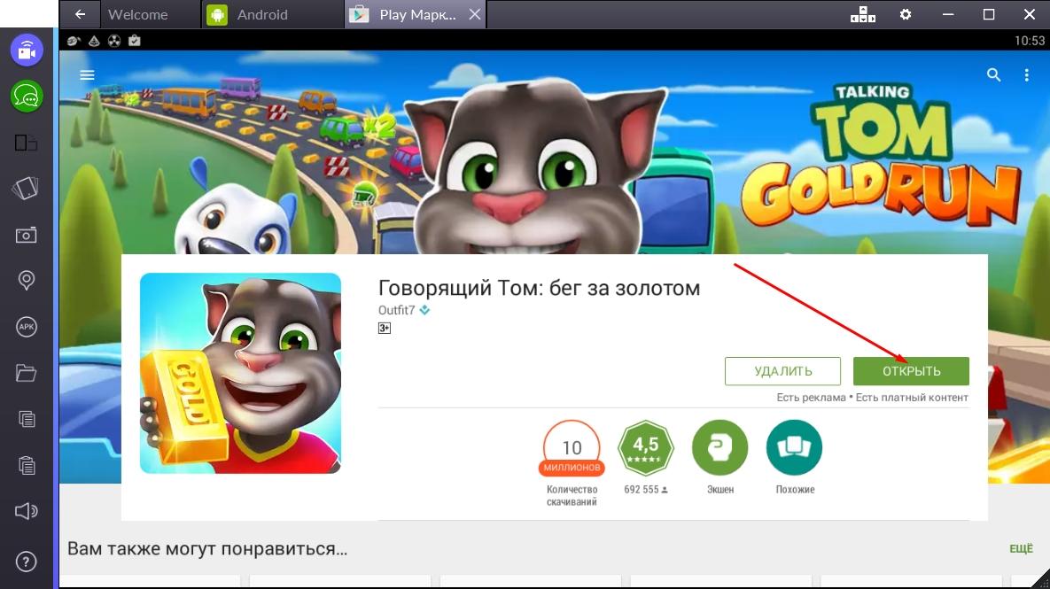 govoryashhij-tom-beg-za-zolotom-otkryt-igru