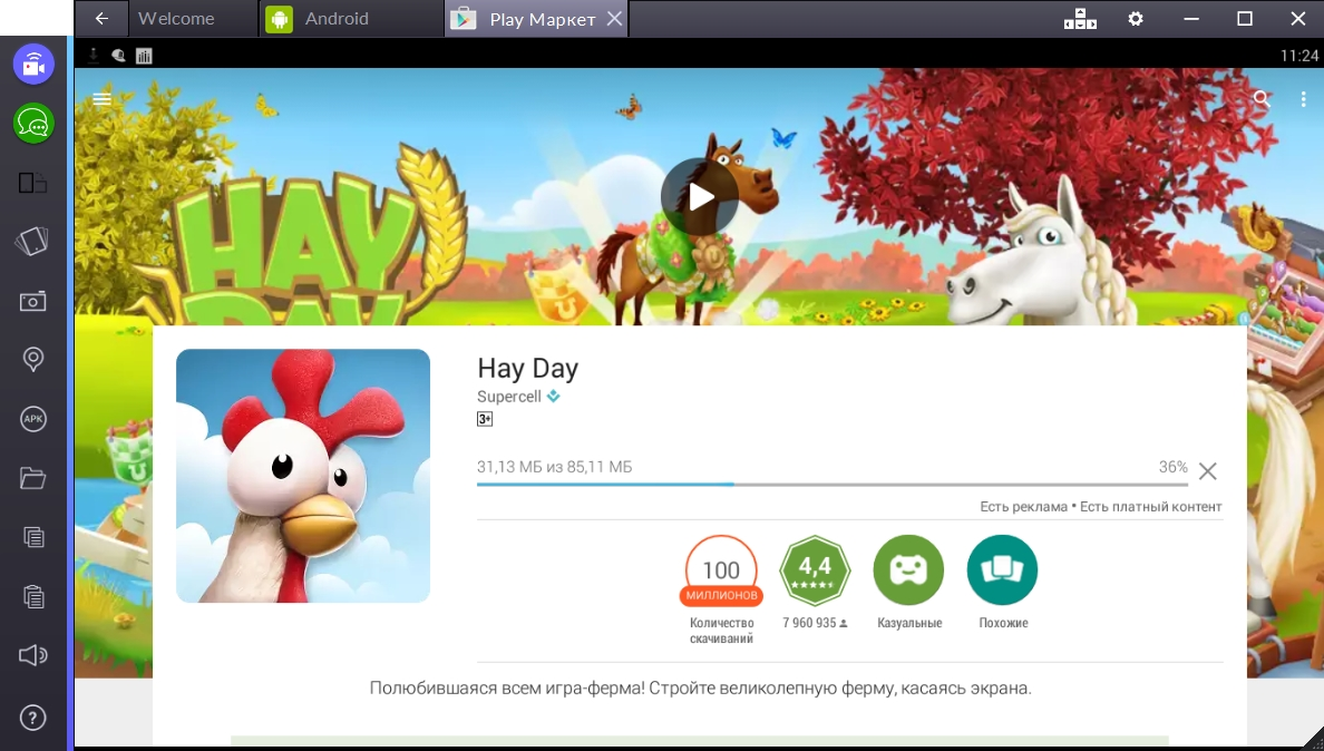 hay-day-skachivanie-igry