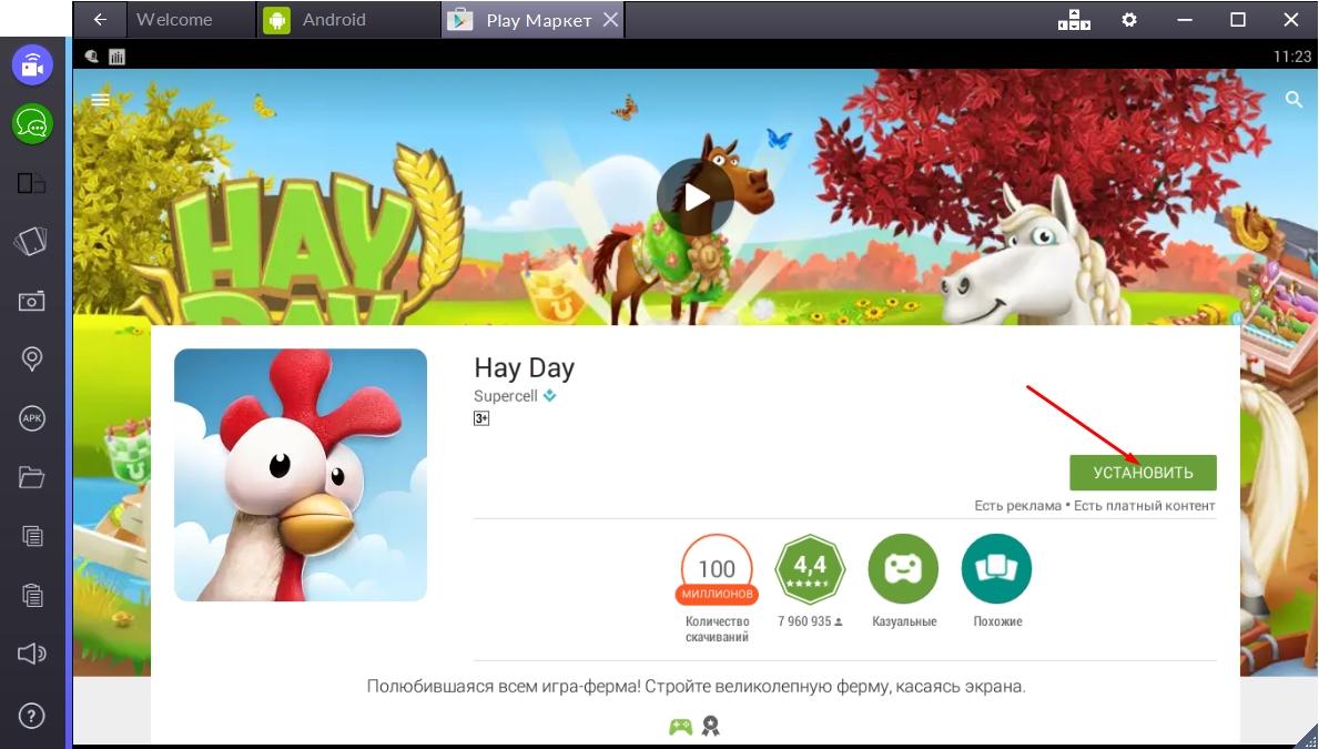 hay-day-ustanovit-igru
