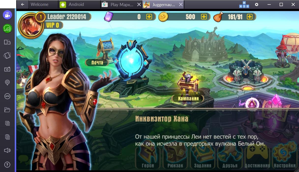 juggernaut-wars-menyu