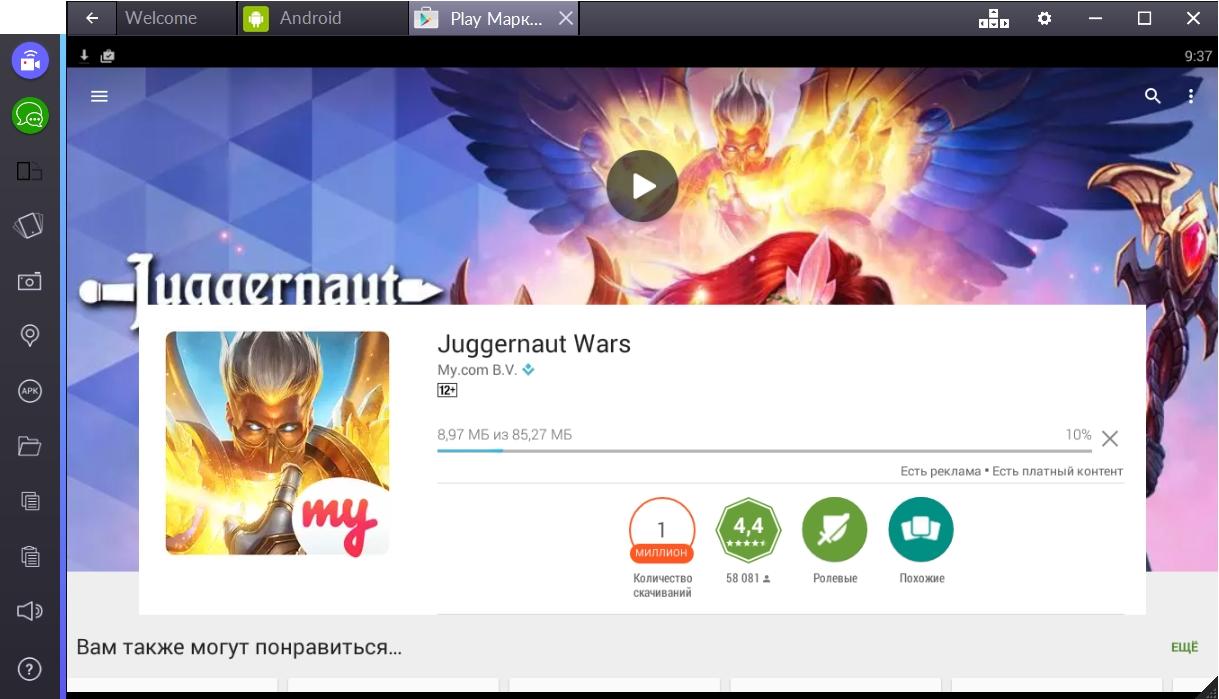 juggernaut-wars-skachivanie-igry