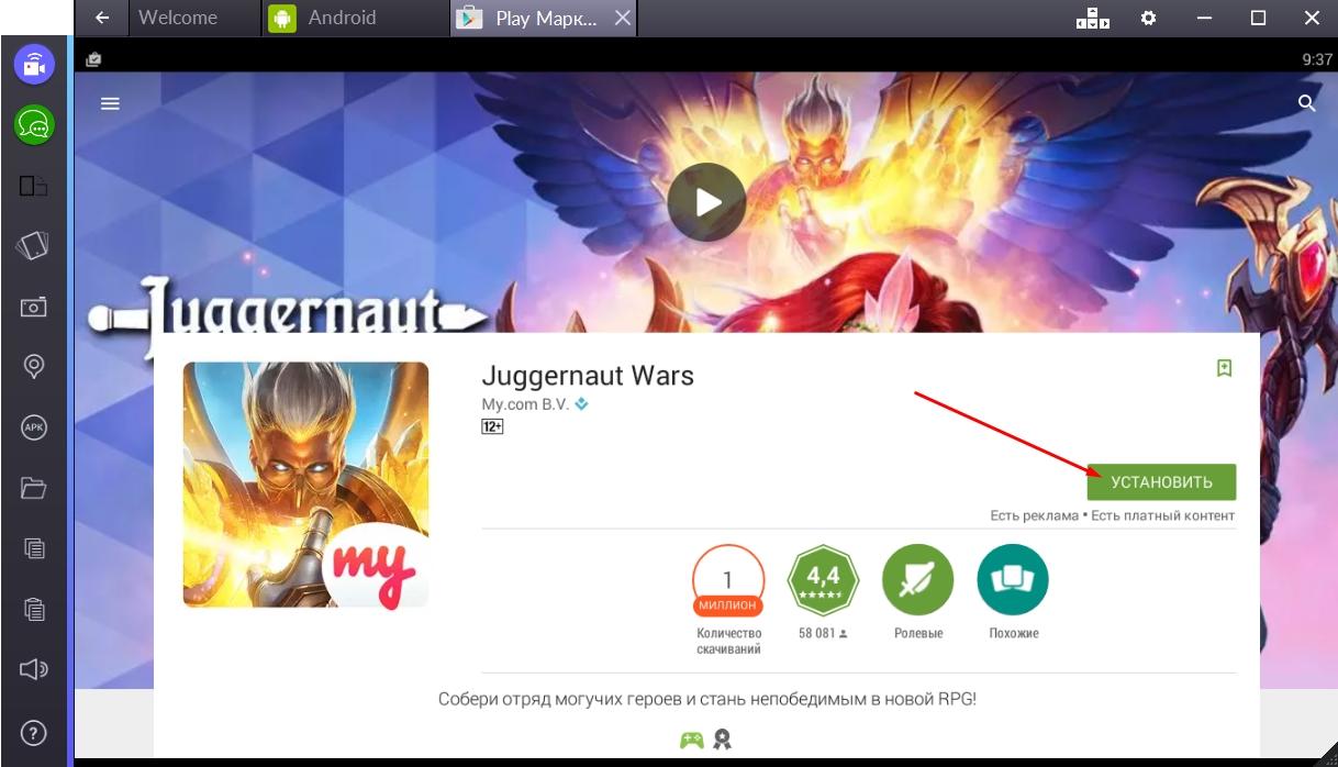 juggernaut-wars-ustanovit-igru