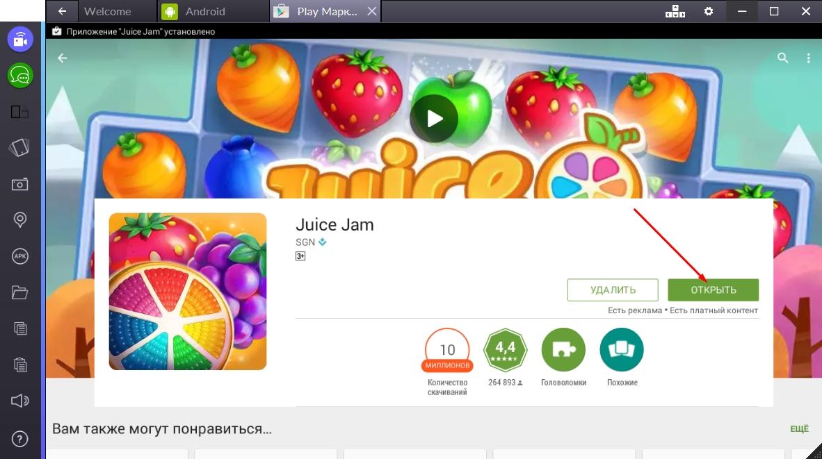 juice-jam-otkryt-igru