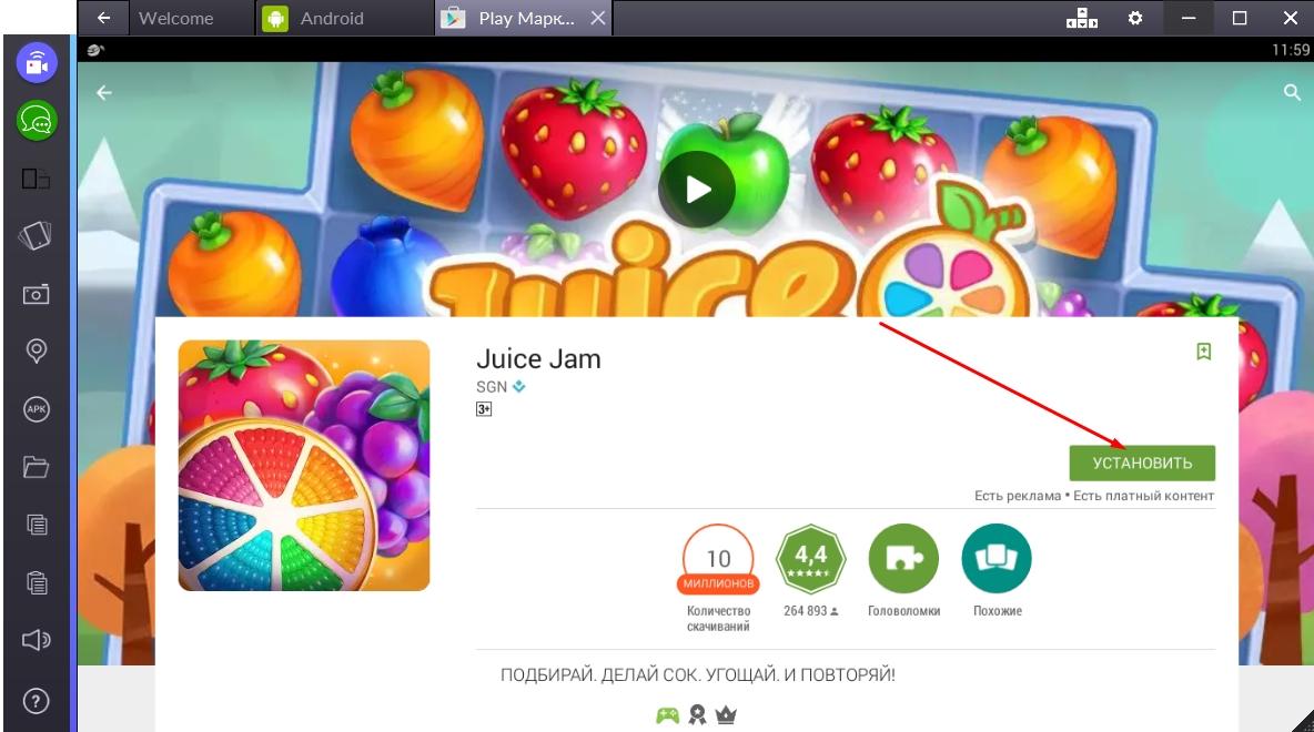 juice-jam-ustanovit-igru