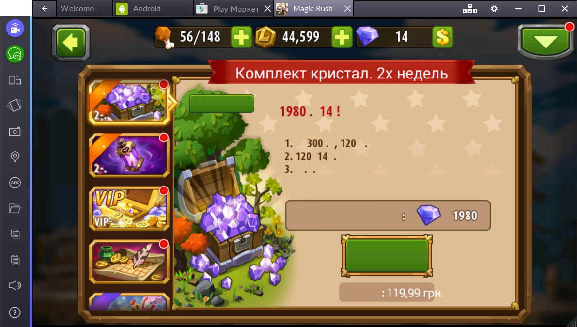 magic-rush-heroes-komplekt-kristallov
