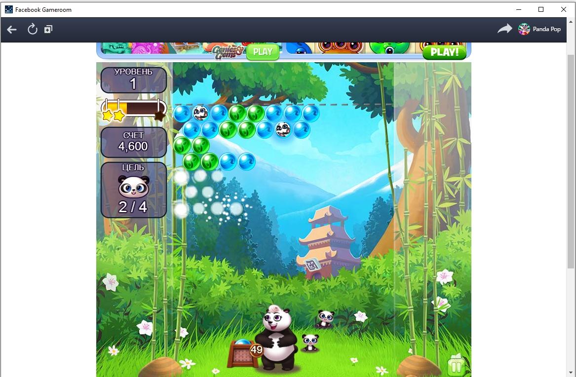 panda-pop-igrovoj-interfejs