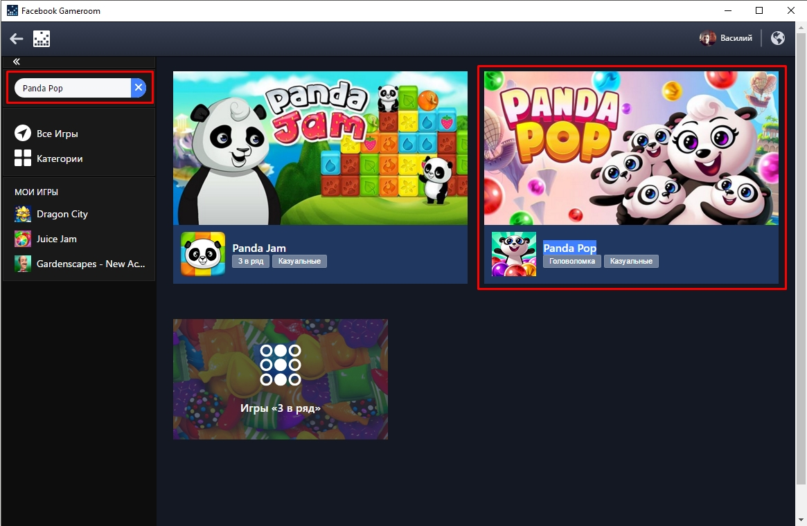 panda-pop-poisk-igry-v-gameroom