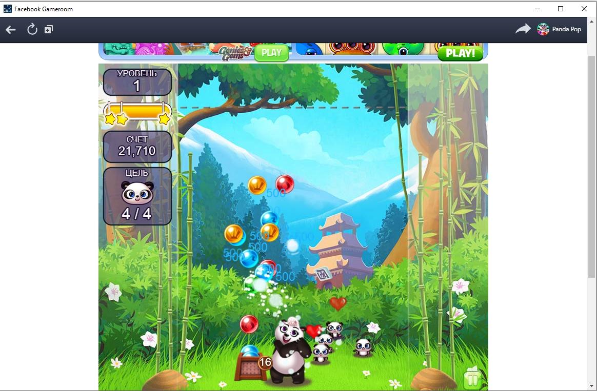 panda-pop-uroven-projden