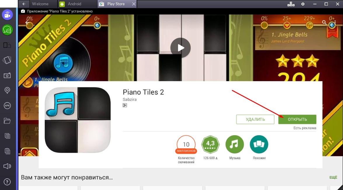 piano-tiles-2-otkryt-igru
