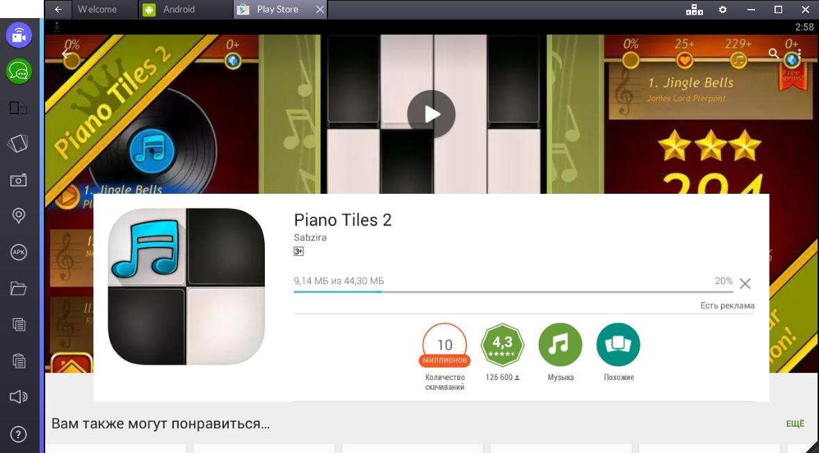 piano-tiles-2-skachivanie