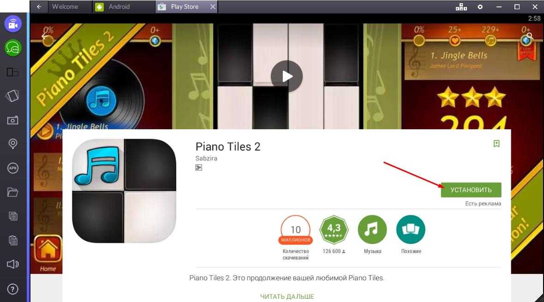 piano-tiles-2-ustanovit-programmu