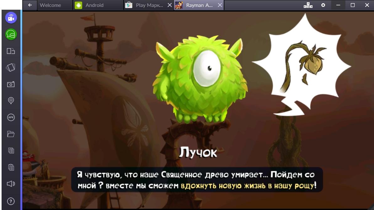 rayman-priklyucheniya-novyj-personazh