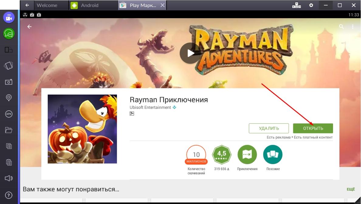 rayman-priklyucheniya-otkryt-igru