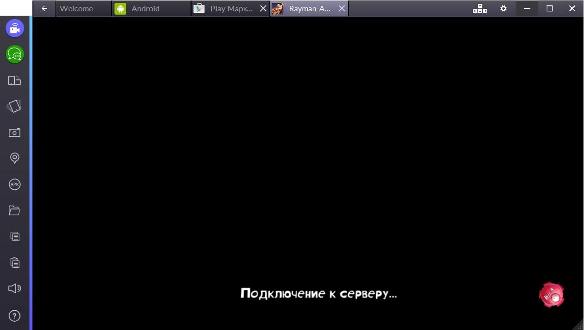 rayman-priklyucheniya-podklyuchenie-k-serveru