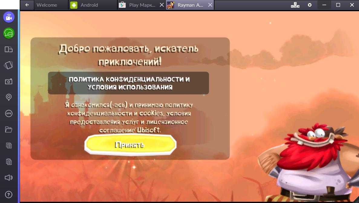 rayman-priklyucheniya-privetstvie