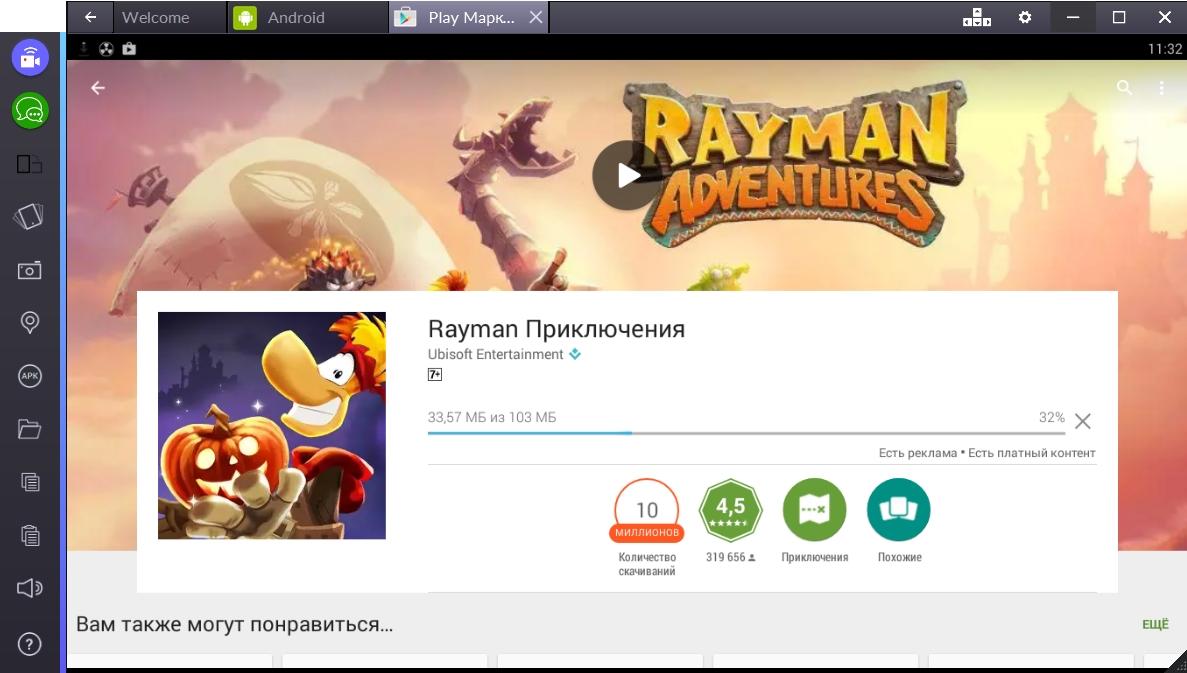 rayman-priklyucheniya-skachivanie