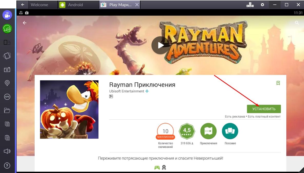 rayman-priklyucheniya-ustanovit-igru