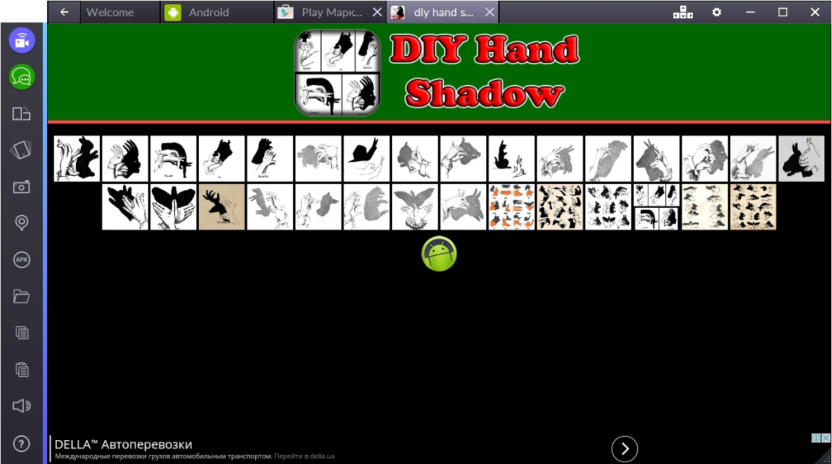 shadowmatic-menyu-igry