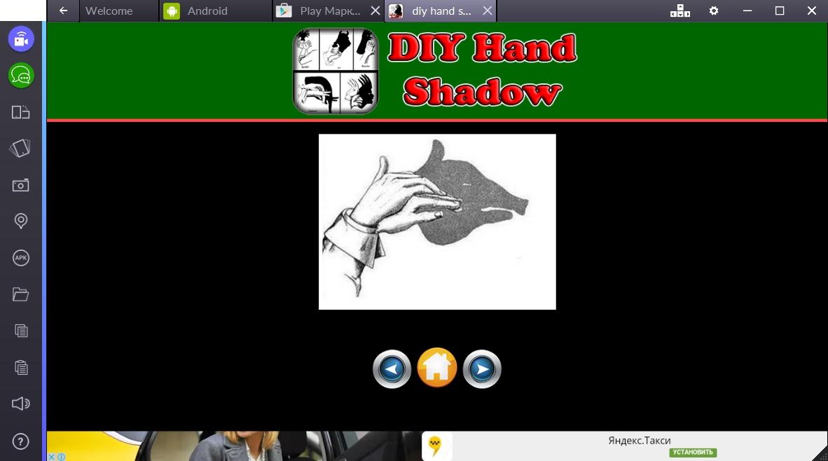 shadowmatic-svinya