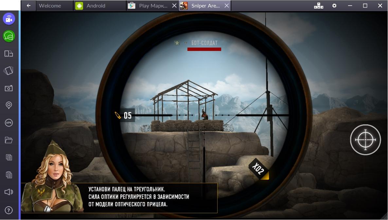 snajper-arena-3d-onlajn-shuter-igrovoj-interfejs