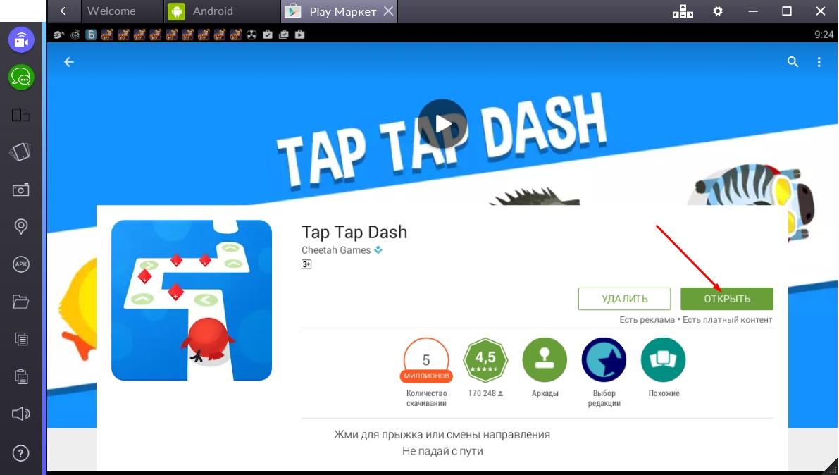 tap-tap-dash-otkryt-igru