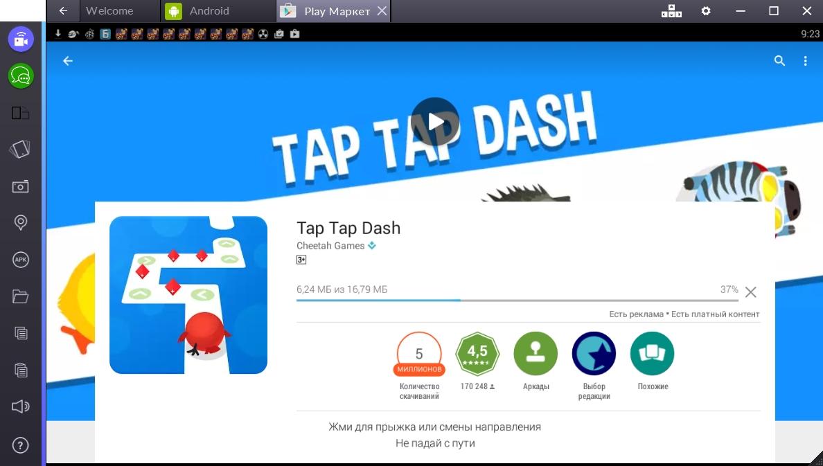 tap-tap-dash-skachivanie-igry-iz-plej-market