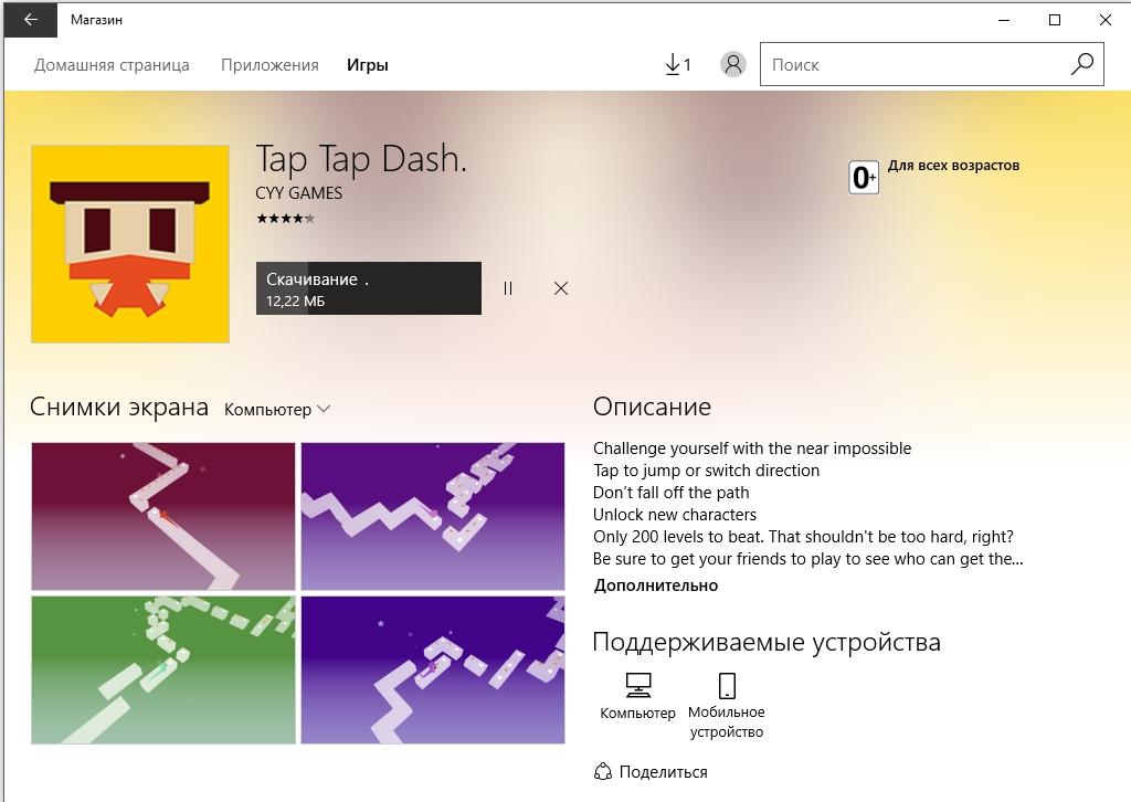 tap-tap-dash-skachivanie-igry
