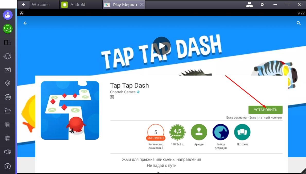 tap-tap-dash-ustanovit-igru