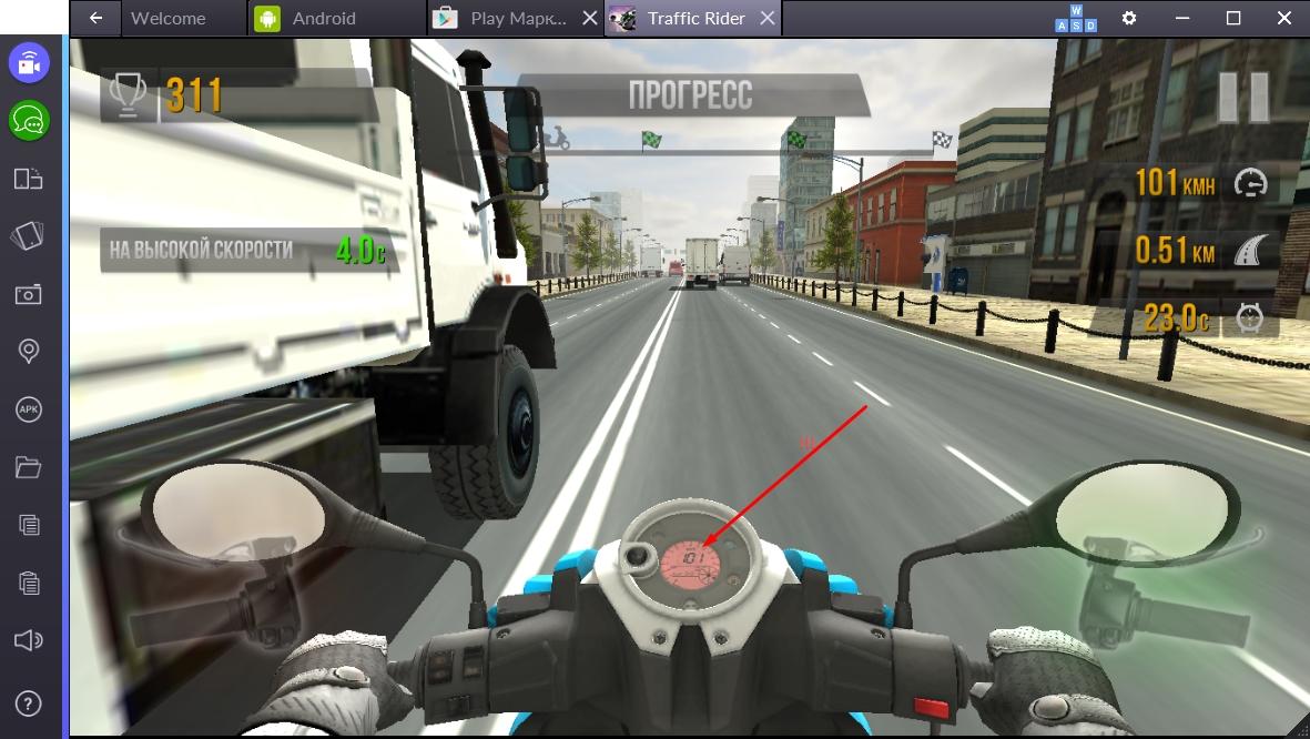 traffic-rider-100kmch