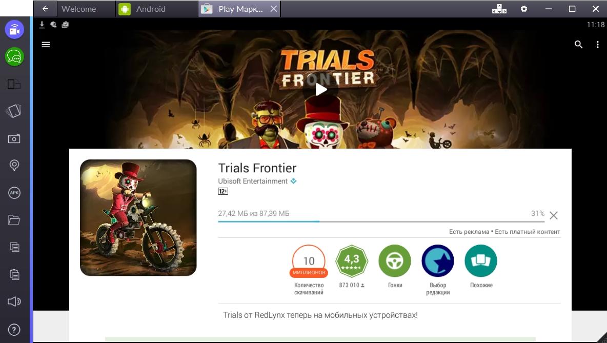 trials-frontier-skachivanie