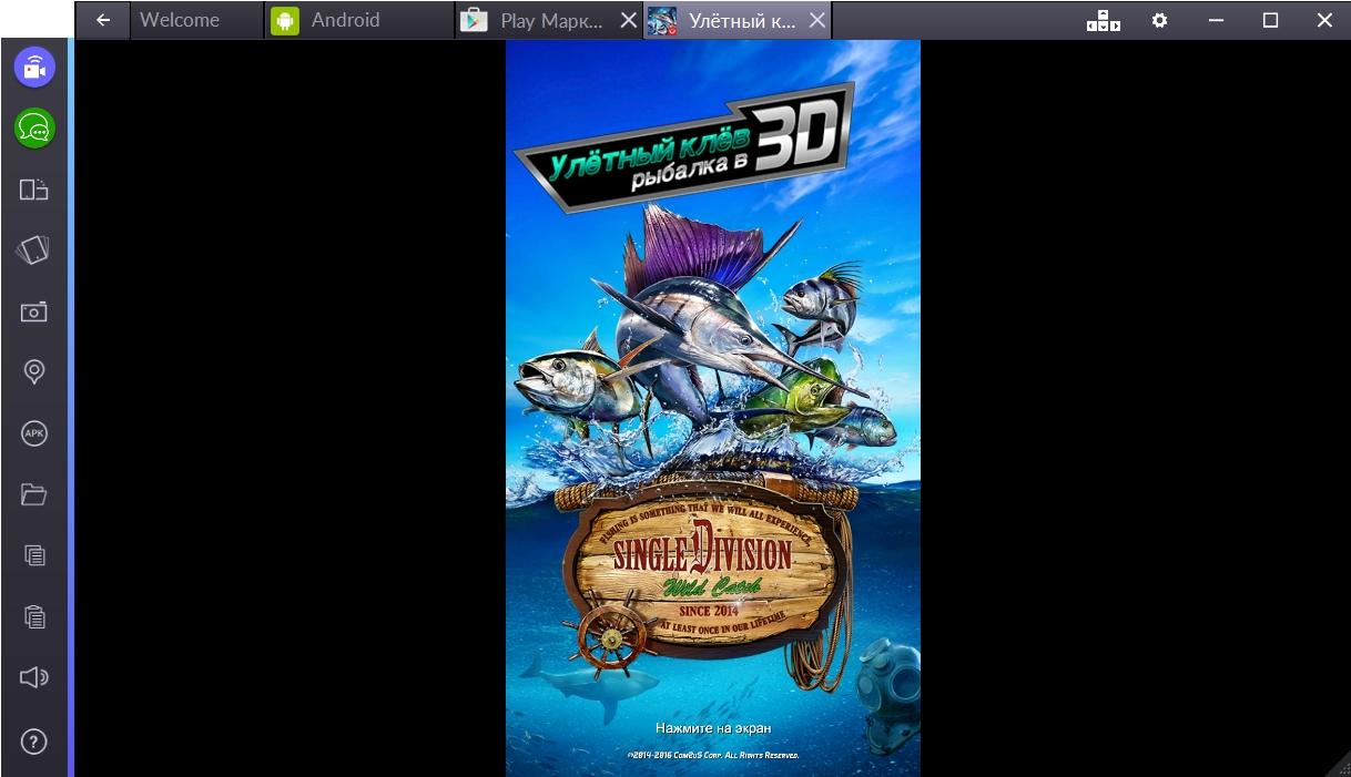 ulyotnyj-klyov-rybalka-v-3d-priglashenie-k-igre