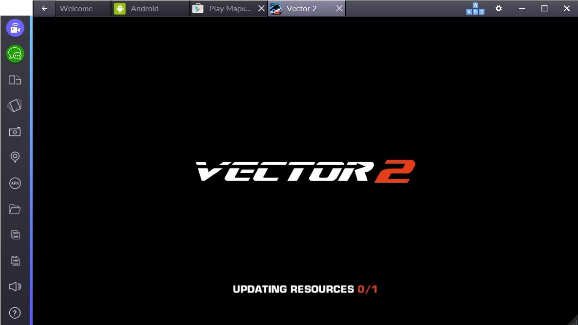vector-2-obnovlenie