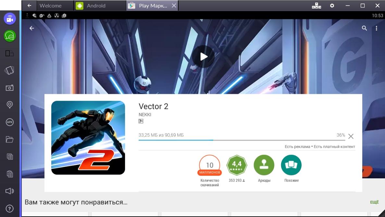 vector-2-skachivanie-igry