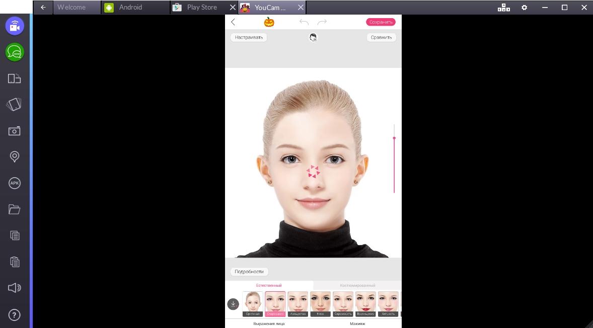 youcam-makeup-opbrabotka