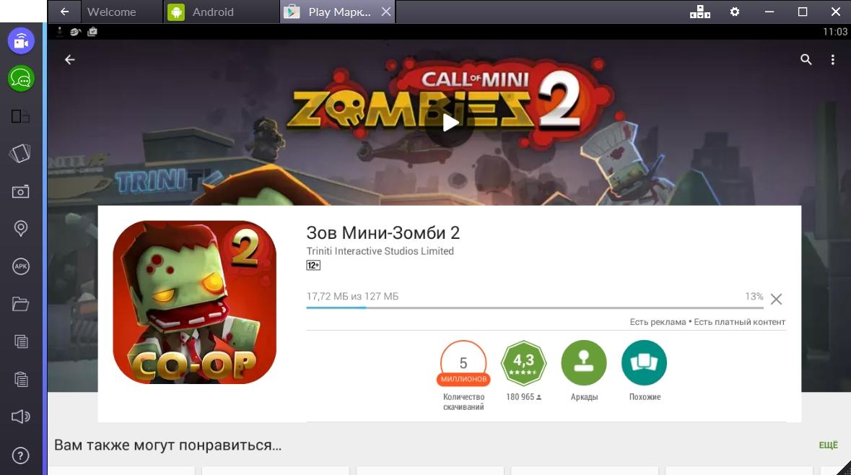 zov-mini-zombi-2-zagruzka-igry