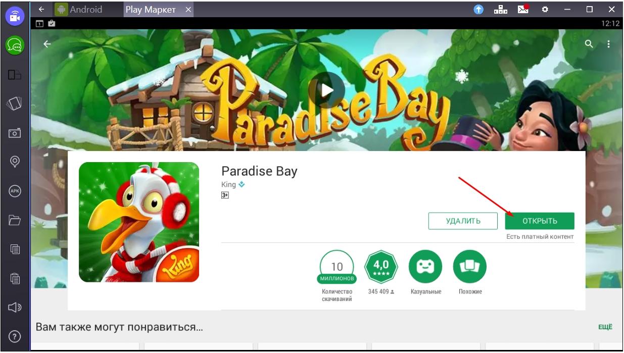 paradise-bay-otkryt-igru