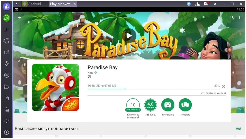 paradise-bay-skachivanie-igry