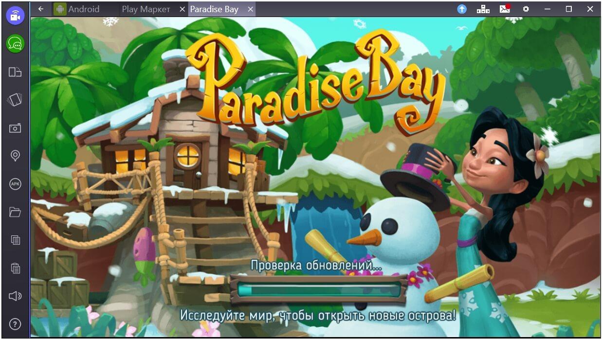 paradise-bay-start-igry-iz-blyustaks