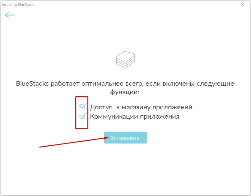 zaproz-dostupa-emulatora